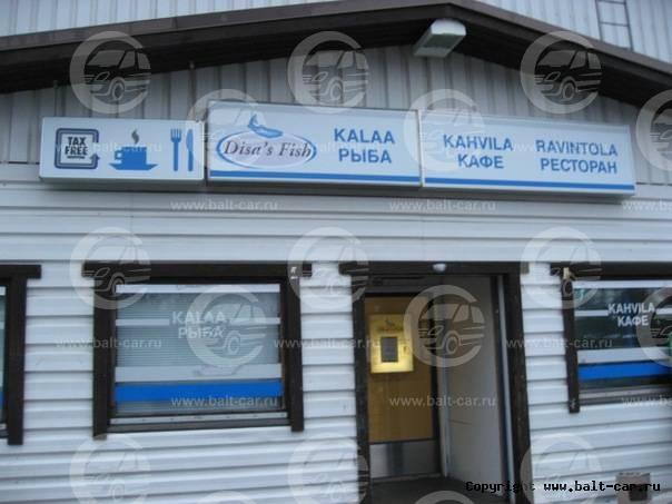 Поездка в финляндию на несколько
